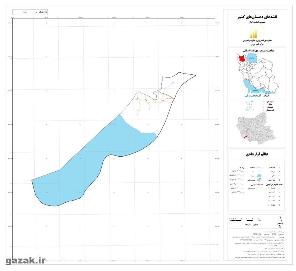 khezr rod 1024x936 - نقشه روستاهای شهرستان عجب شیر