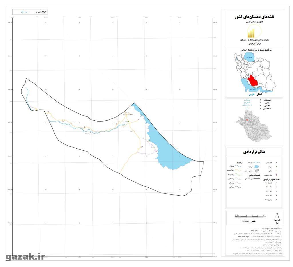khoram makan 1024x936 - نقشه روستاهای شهرستان مرودشت