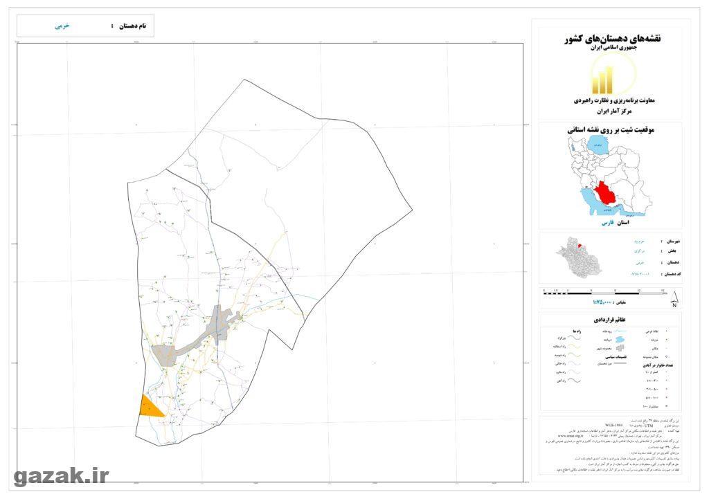 khorami 1024x724 - نقشه روستاهای شهرستان خرم بید