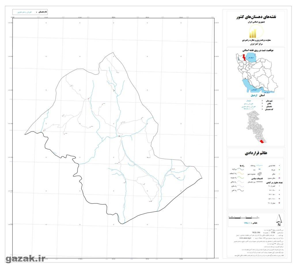 khorsh rostam jonobi 1024x936 - نقشه روستاهای شهرستان خلخال