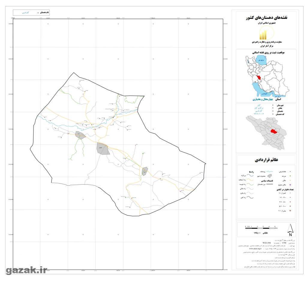kiar gharbi 1024x936 - نقشه روستاهای شهرستان کیار