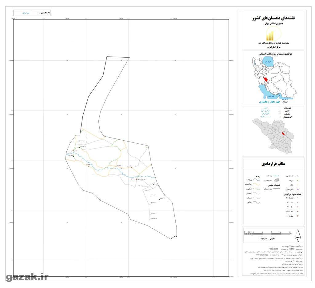 kiar sharghi 1024x936 - نقشه روستاهای شهرستان کیار