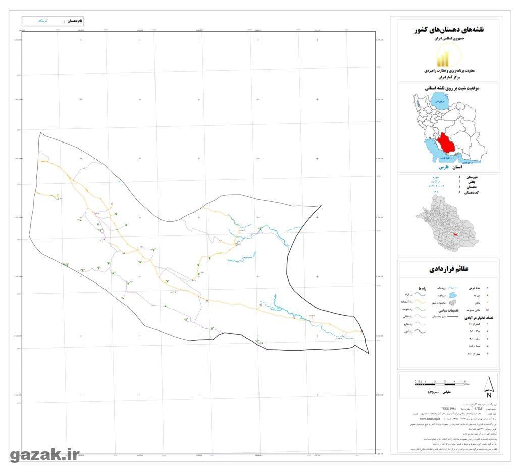 kohak 1024x936 - نقشه روستاهای شهرستان جهرم