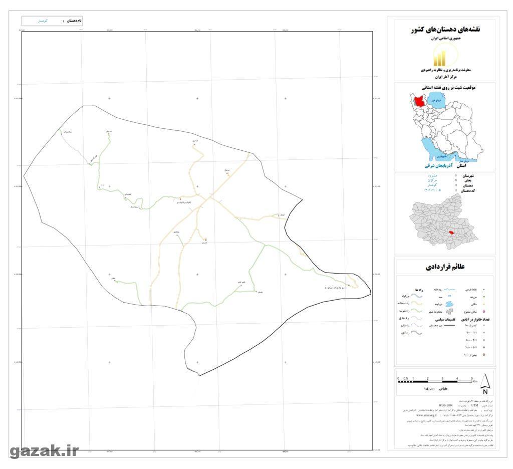 نقشه روستای کوهسار