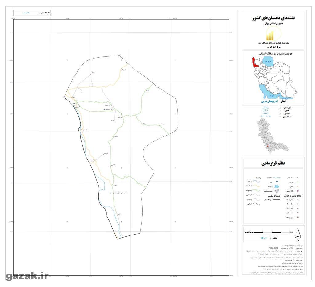 lahijan 1024x936 - نقشه روستاهای شهرستان پیرانشهر