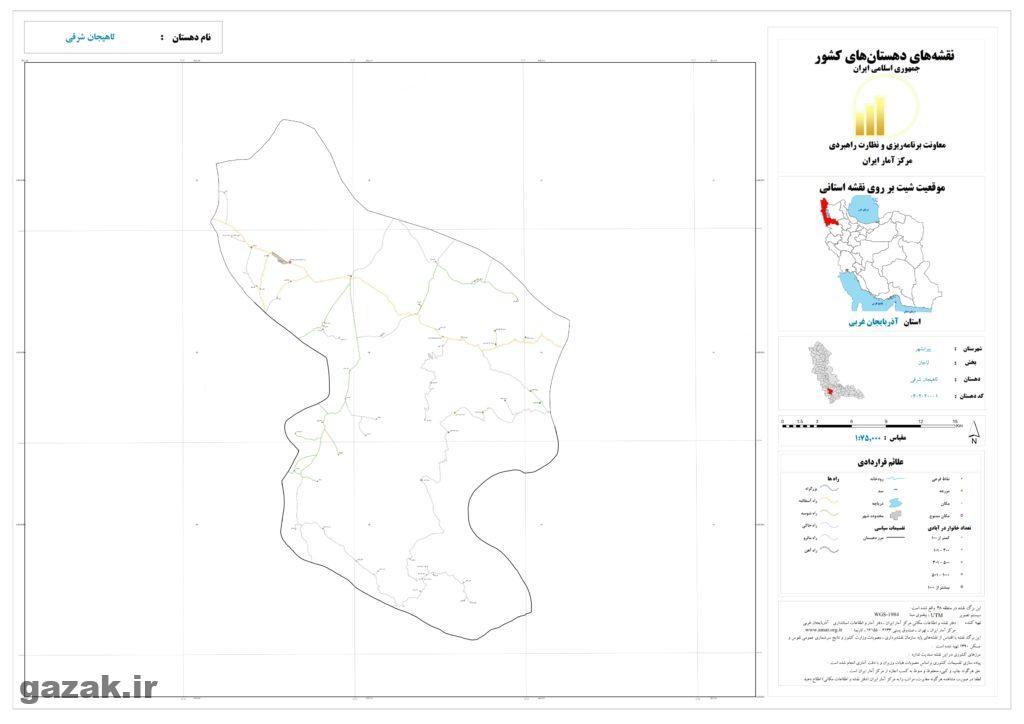lahijan sharghi 1024x724 - نقشه روستاهای شهرستان پیرانشهر