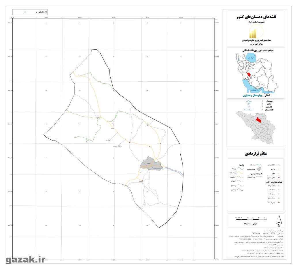 lar 1024x936 - نقشه روستاهای شهرستان شهرکرد