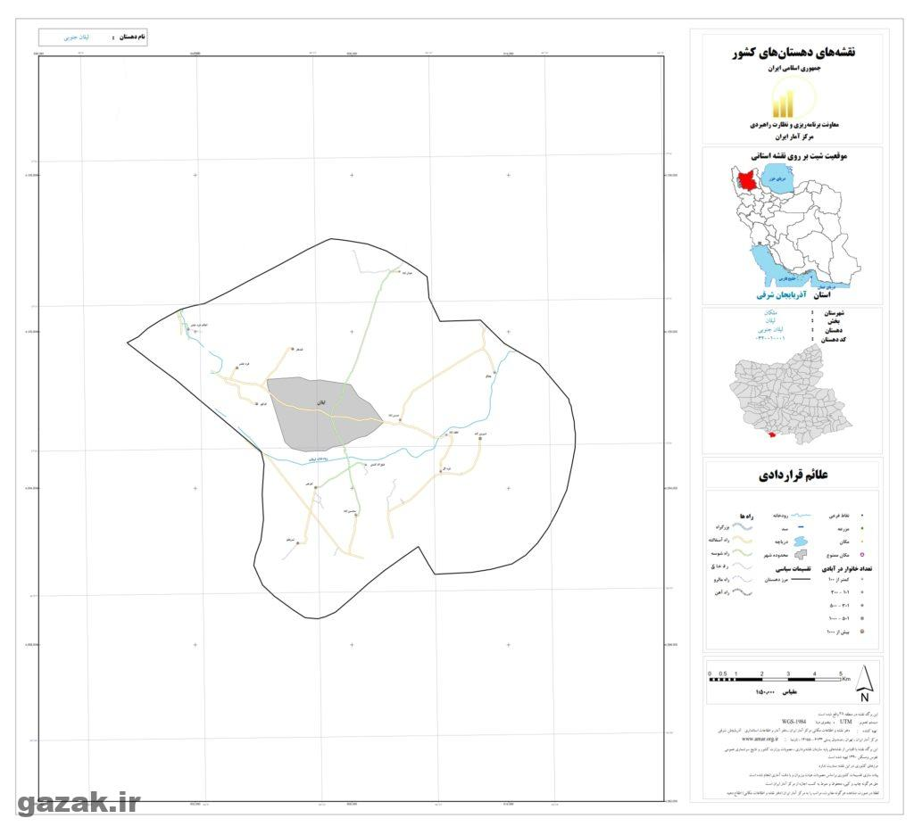نقشه روستای لیلان جنوبی