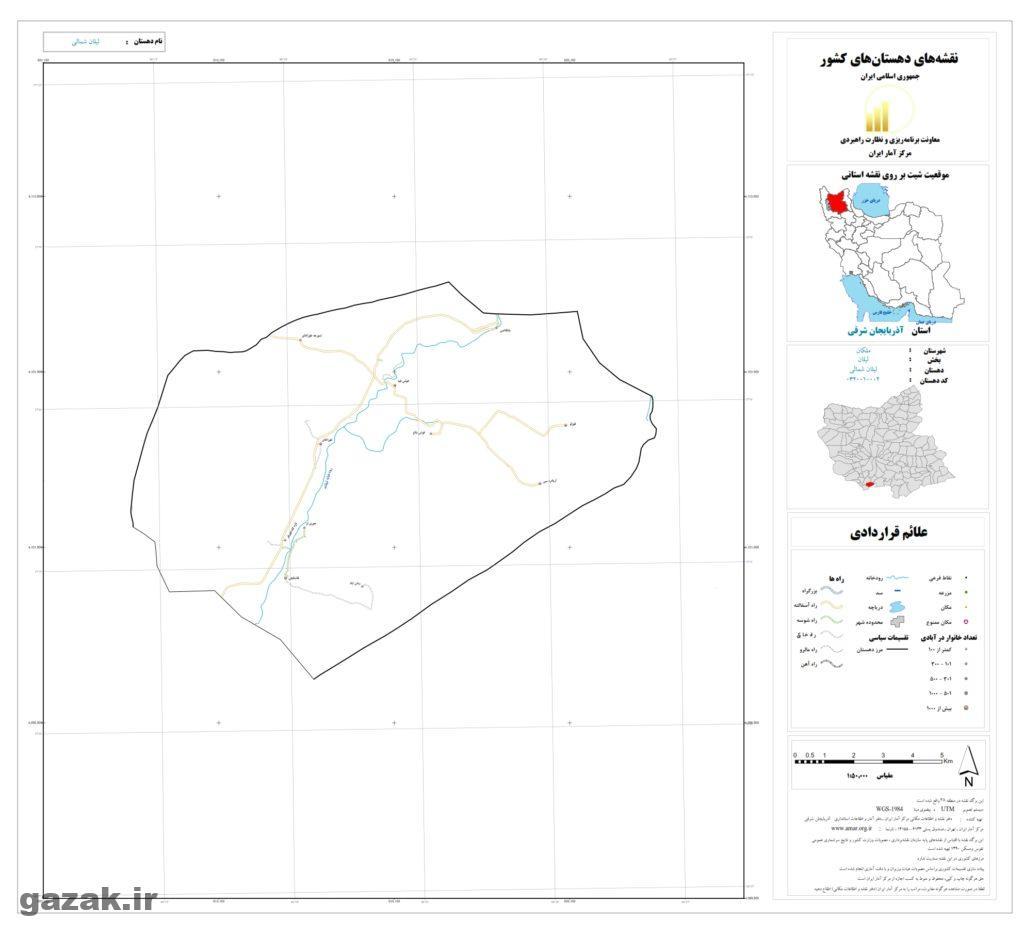 lilan shomali 1024x936 - نقشه روستاهای شهرستان ملکان