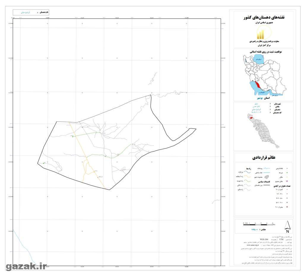 liravi mianeh 1024x936 - نقشه روستاهای شهرستان دیلم