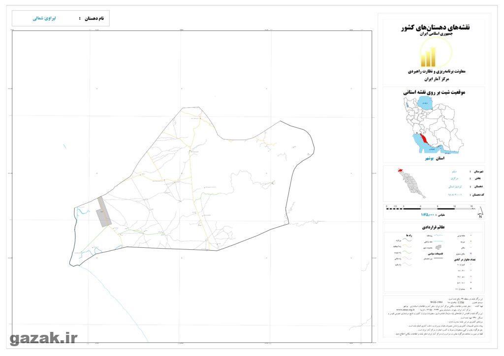 liravi shomali 1024x724 - نقشه روستاهای شهرستان دیلم
