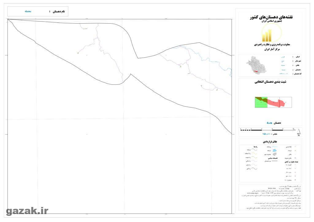 mahmaleh 1024x724 - نقشه روستاهای شهرستان خنج