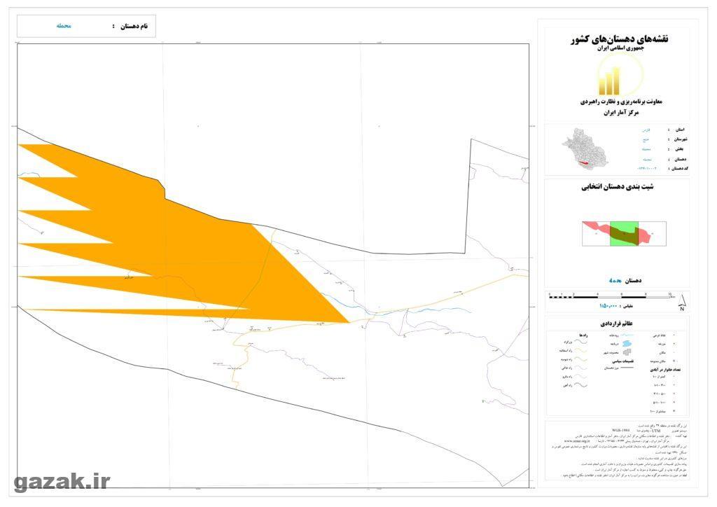 mahmaleh 2 1024x724 - نقشه روستاهای شهرستان خنج