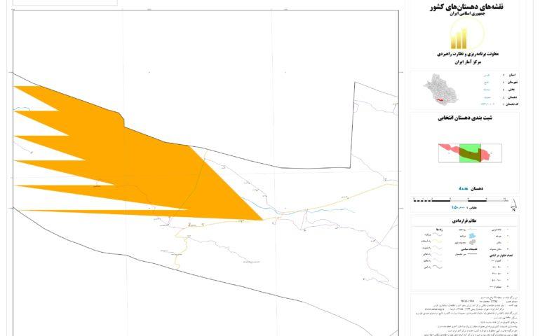 نقشه روستای محمله