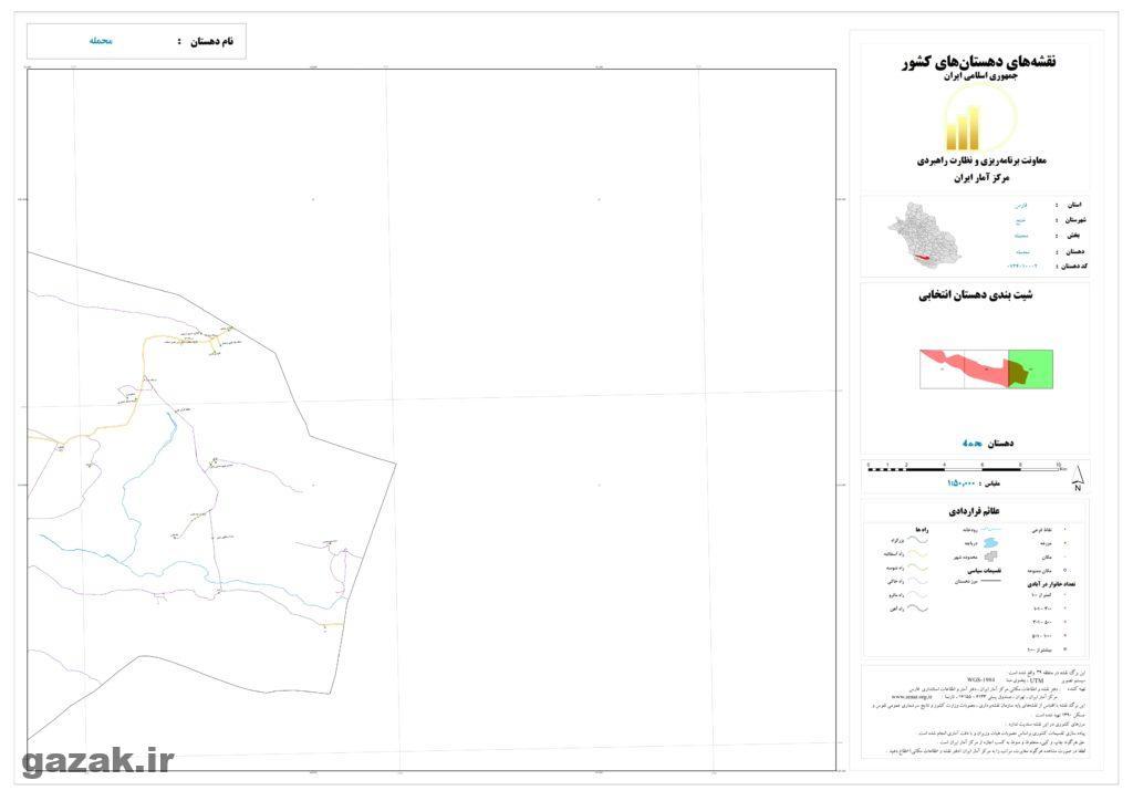 mahmaleh 3 1024x724 - نقشه روستاهای شهرستان خنج