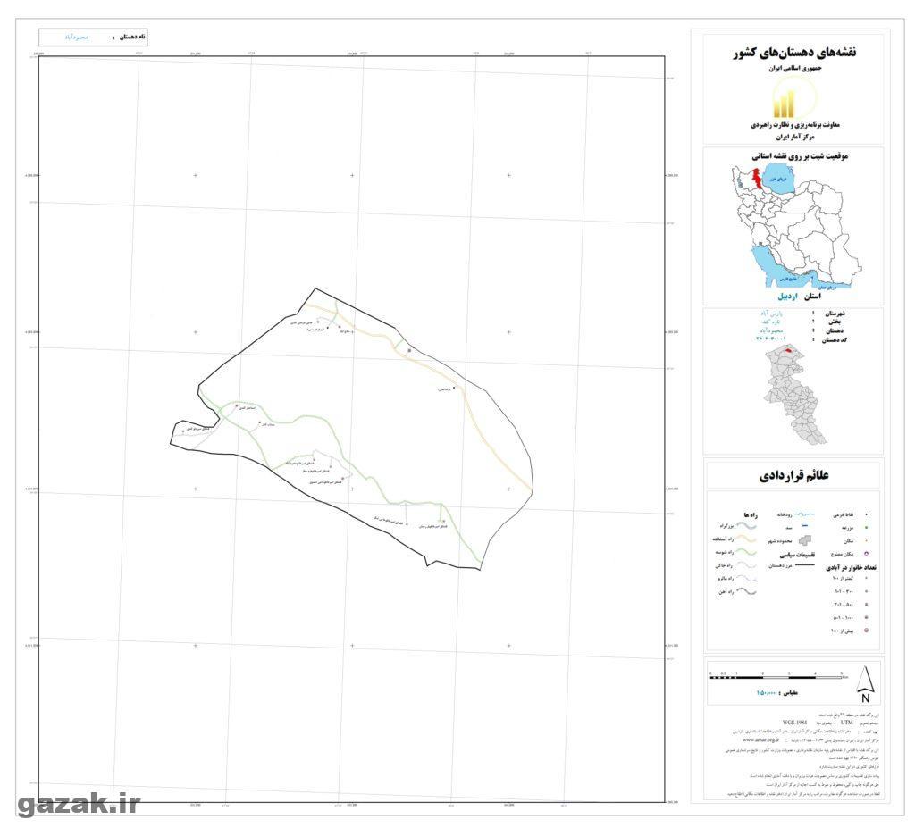 mahmod abad 1024x936 - نقشه روستاهای شهرستان پارس آباد