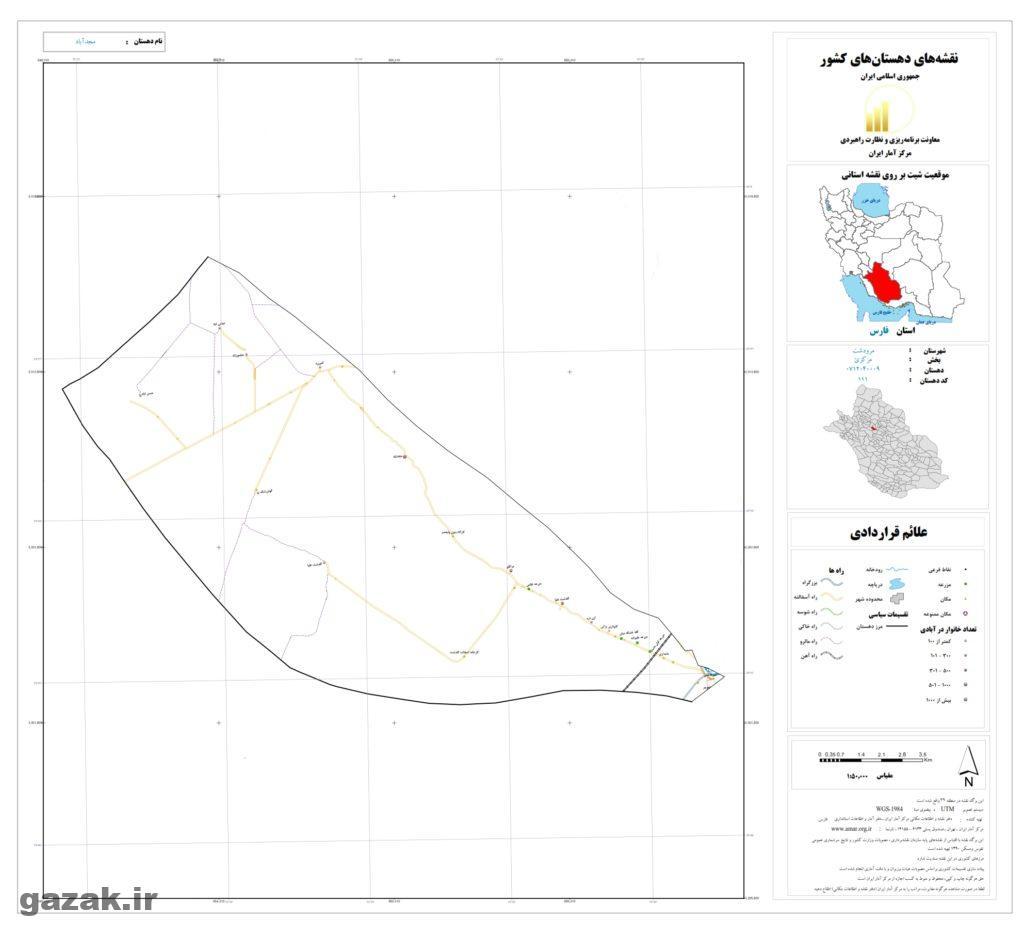 majd abad 1024x936 - نقشه روستاهای شهرستان مرودشت