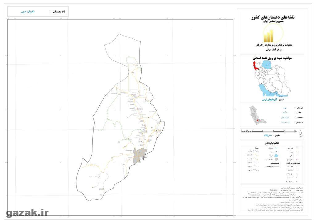 makrian gharbi 1024x724 - نقشه روستاهای شهرستان مهاباد