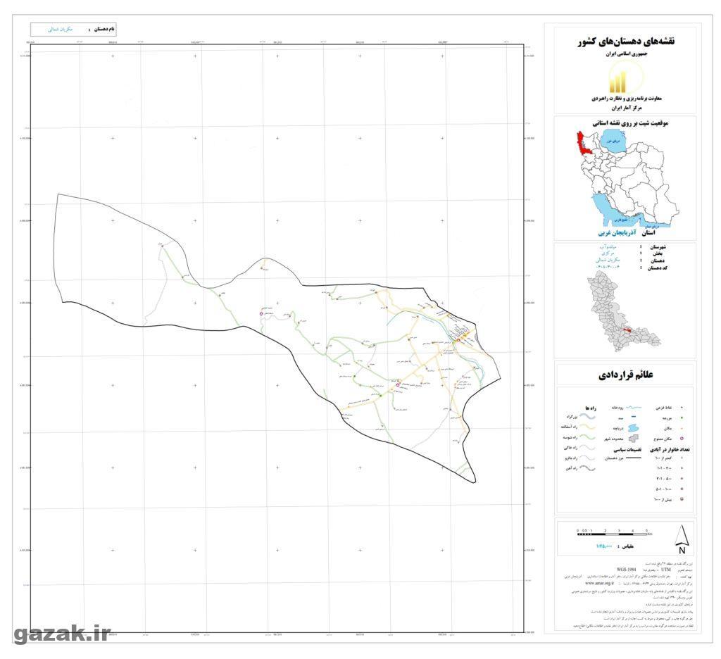 نقشه روستای مکریان شمالی