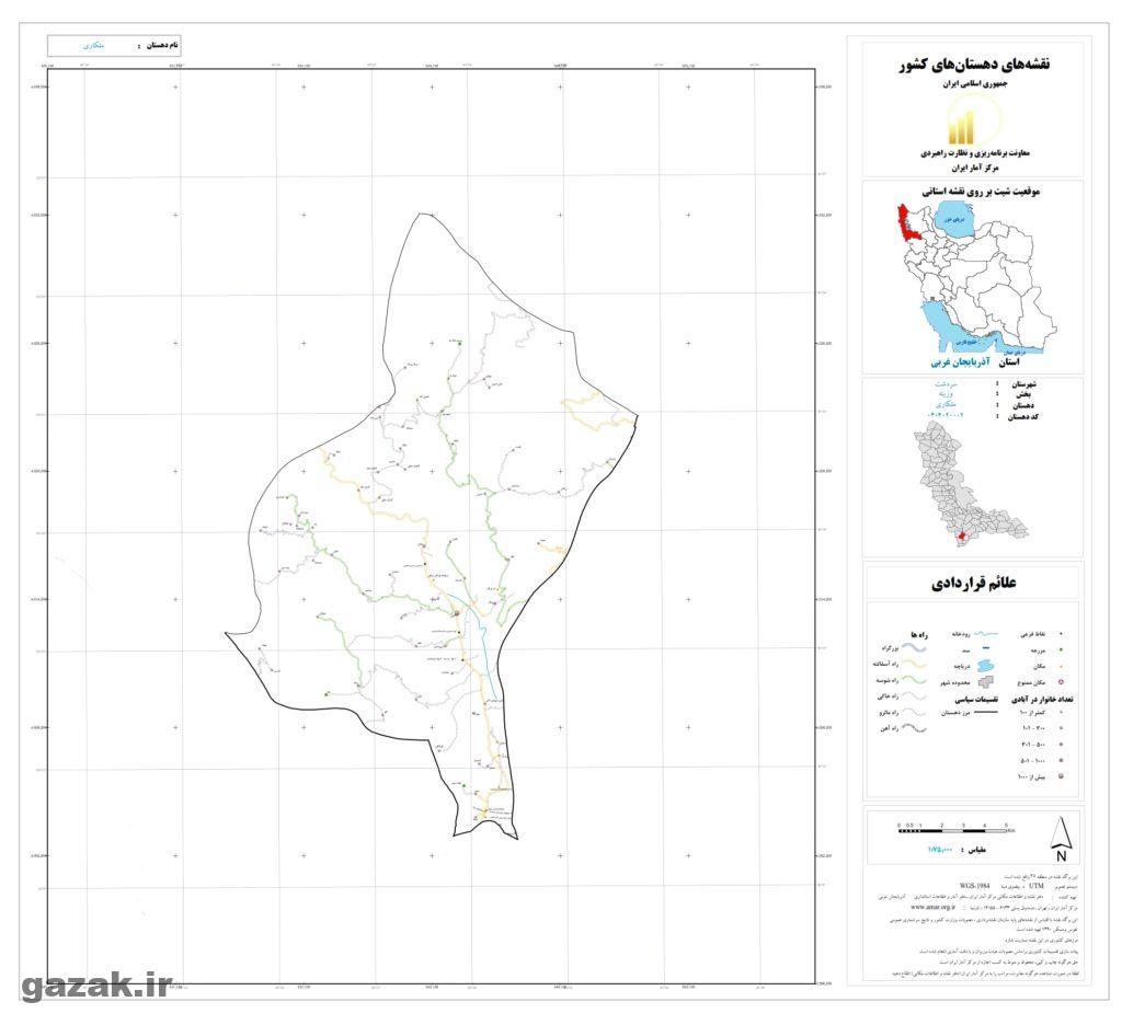 malkari 1024x936 - نقشه روستاهای شهرستان سردشت