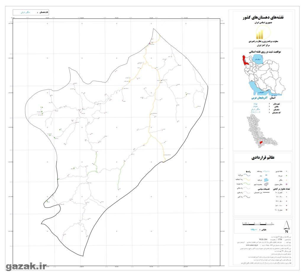 mangor sharghi 1024x936 - نقشه روستاهای شهرستان مهاباد