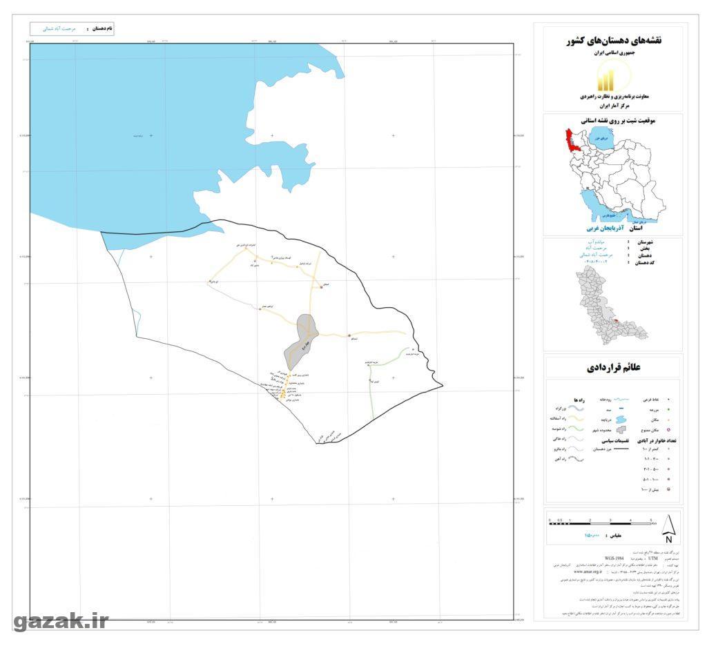 نقشه روستای مرحمت آباد شمالی