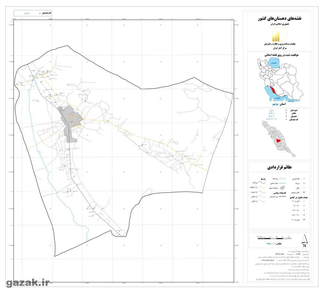 markazi 1024x936 - نقشه روستاهای شهرستان دیلم