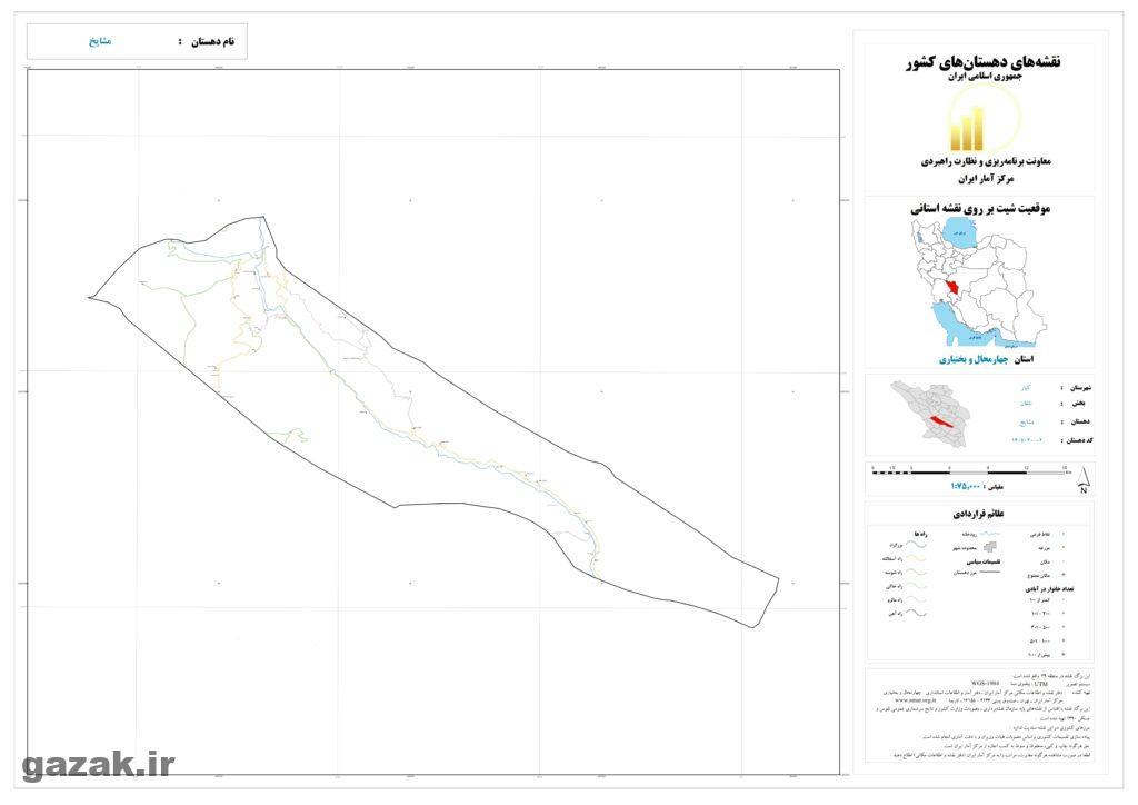 mashayekh 1024x724 - نقشه روستاهای شهرستان شهرکرد