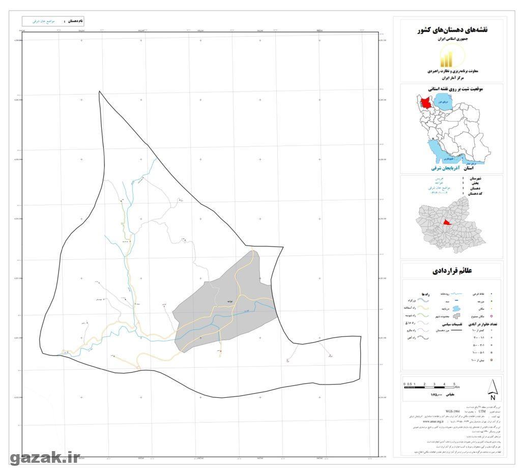 mavagheh khan sharghi 1024x936 - نقشه روستاهای شهرستان هریس