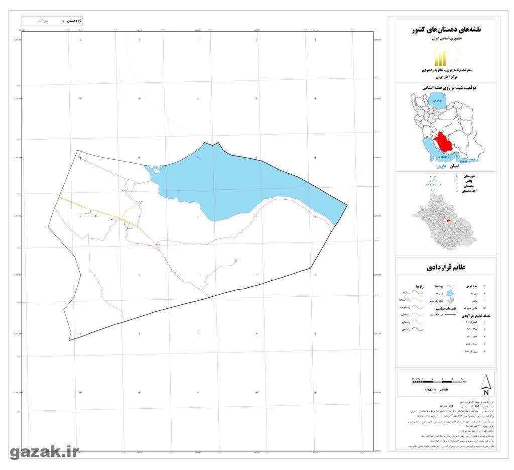 maz abad 1024x936 - نقشه روستاهای شهرستان خرامه