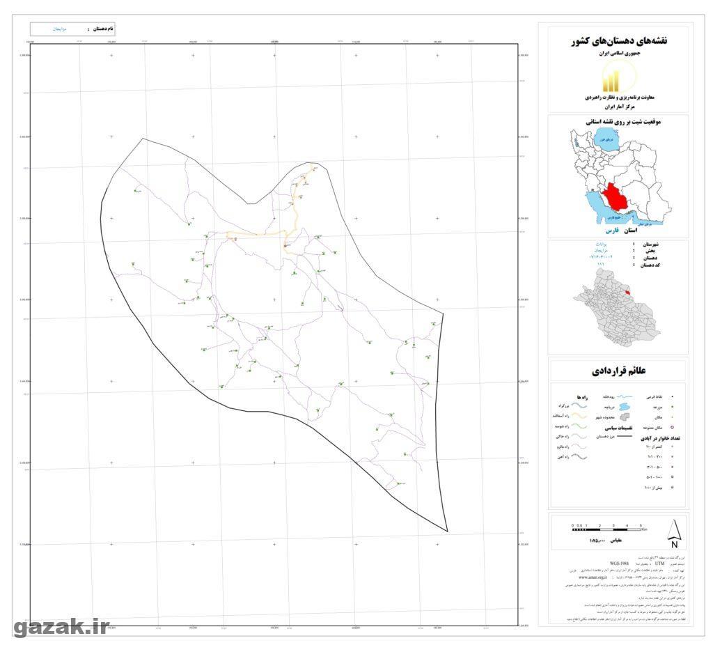 mazaijan 1024x936 - نقشه روستاهای شهرستان بوانات