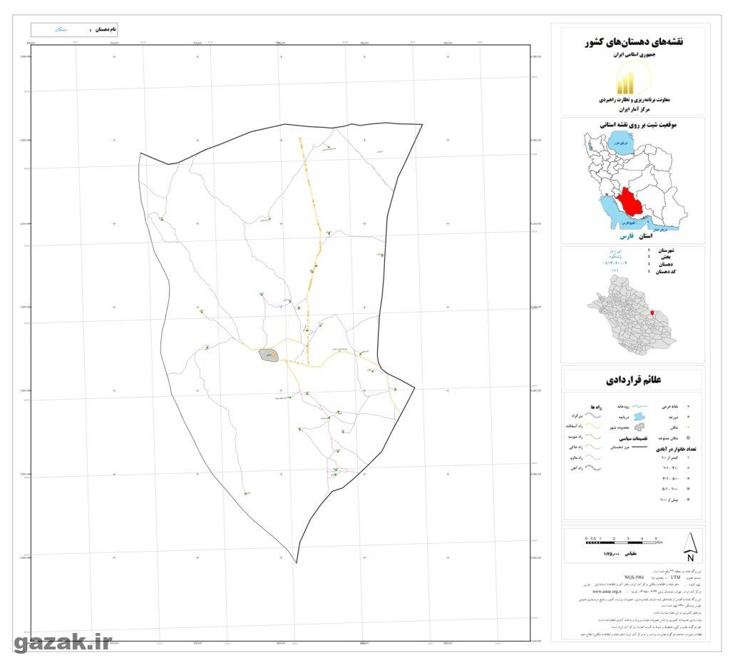 meshkan 1024x936 - نقشه روستاهای شهرستان نی ریز