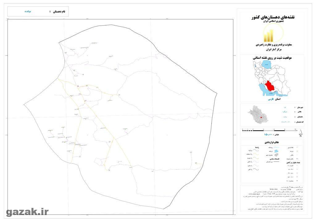 miandeh 1024x724 - نقشه روستاهای شهرستان فسا