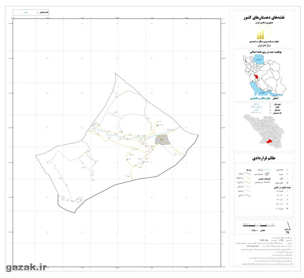 milas 1024x936 - نقشه روستاهای شهرستان لردگان