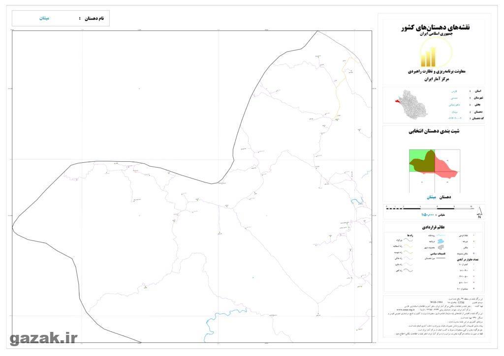 mishan 1024x724 - نقشه روستاهای شهرستان ممسنی