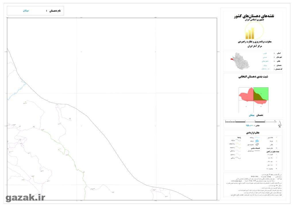 mishan 2 1024x724 - نقشه روستاهای شهرستان ممسنی