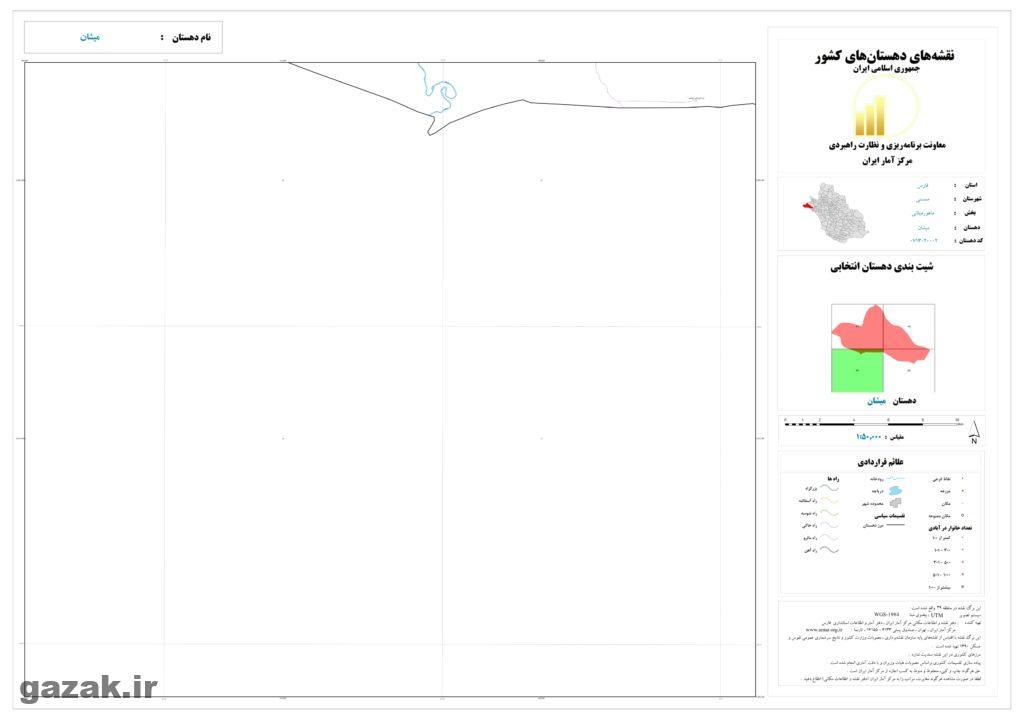 mishan 3 1024x724 - نقشه روستاهای شهرستان ممسنی