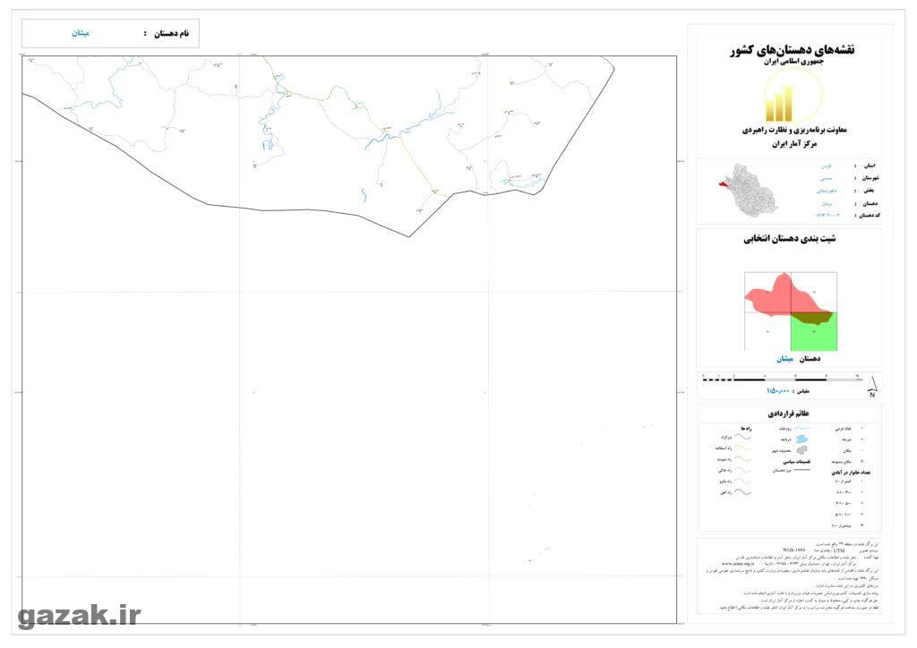 mishan 4 1024x724 - نقشه روستاهای شهرستان ممسنی