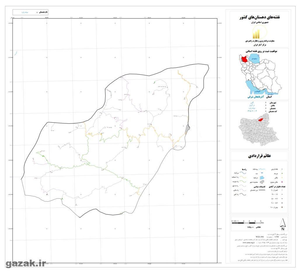 misheh pare 1024x936 - نقشه روستاهای شهرستان کلیبر