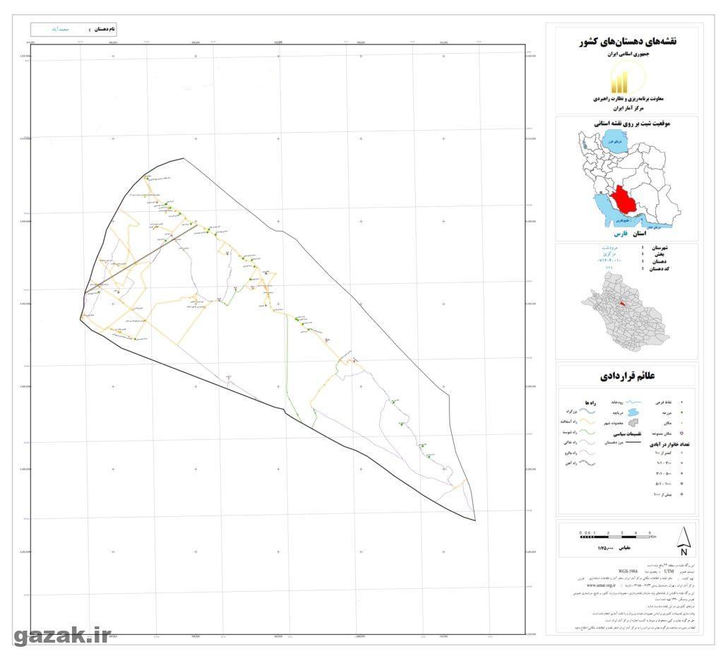 mohammad abad 1 1024x936 - نقشه روستاهای شهرستان مرودشت