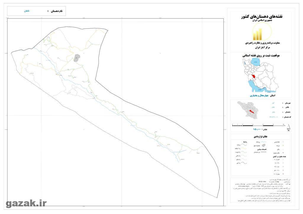 naghan 1024x724 - نقشه روستاهای شهرستان کیار