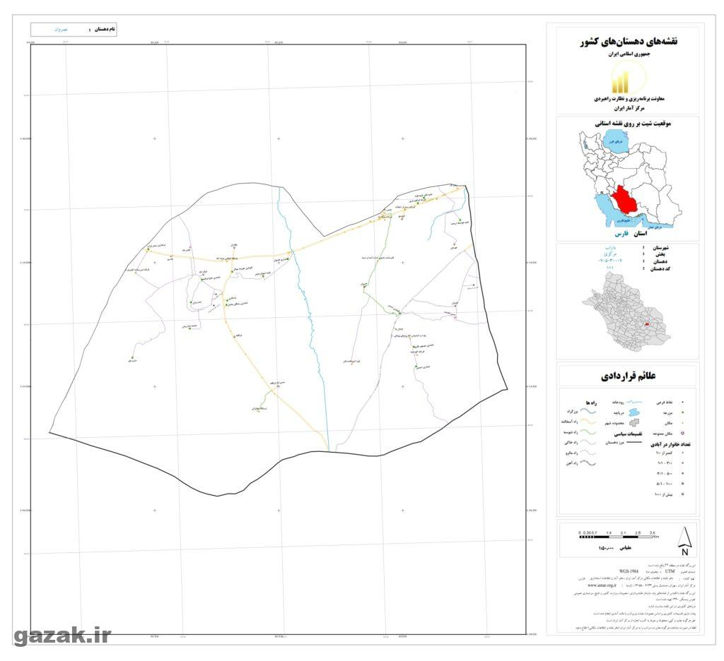 nasrovan 1024x936 - نقشه روستاهای شهرستان داراب