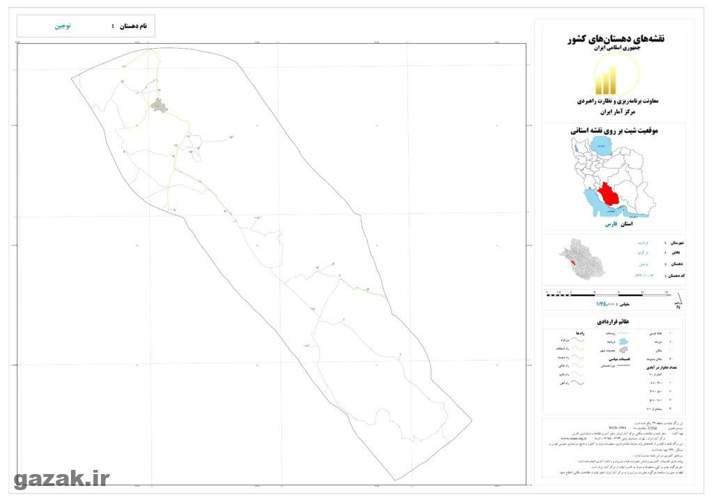 nojin 1024x724 - نقشه روستاهای شهرستان فراشبند