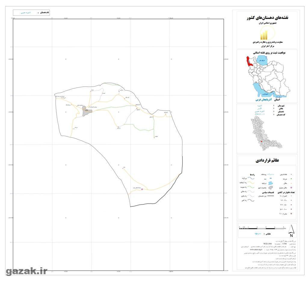 oshnavieh jonobi 1024x936 - نقشه روستاهای شهرستان اشنویه