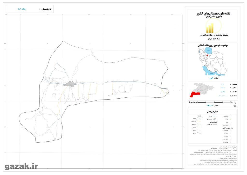 نقشه پلنگ آباد
