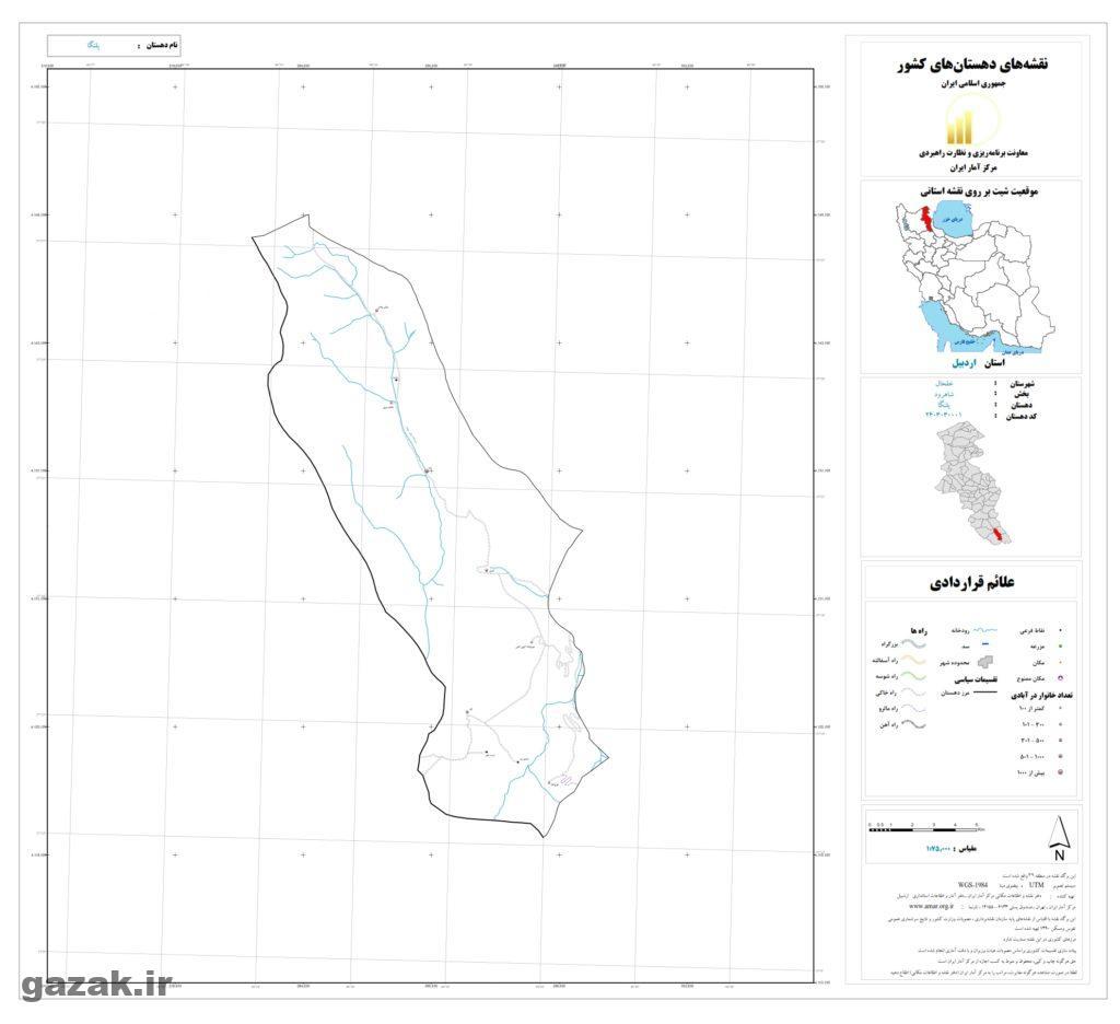 palanga 1024x936 - نقشه روستاهای شهرستان خلخال