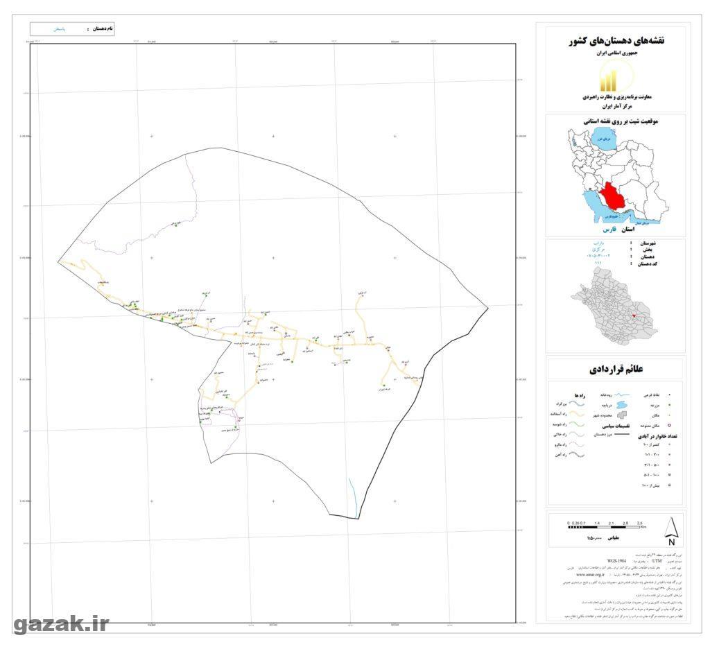 pasokhan 1024x936 - نقشه روستاهای شهرستان داراب