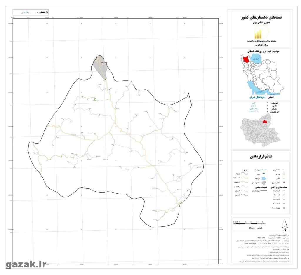 pighan chai 1024x936 - نقشه روستاهای شهرستان کلیبر