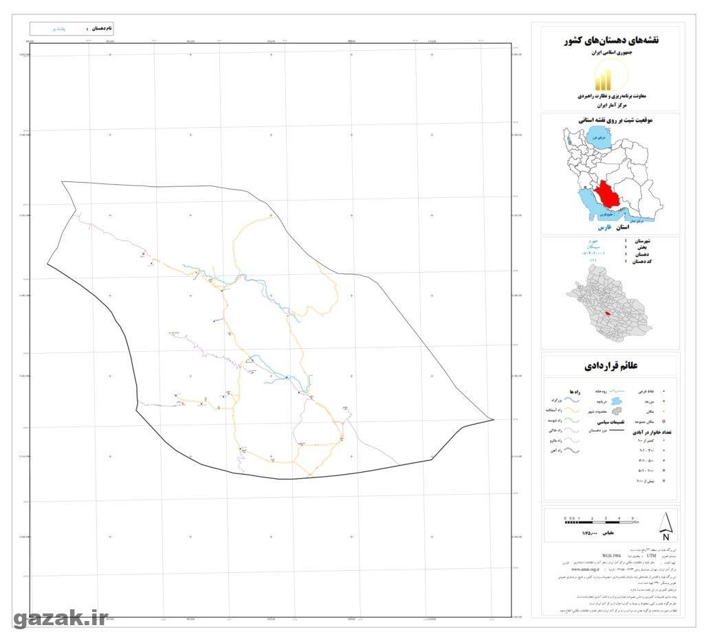 posht par 1024x936 - نقشه روستاهای شهرستان جهرم