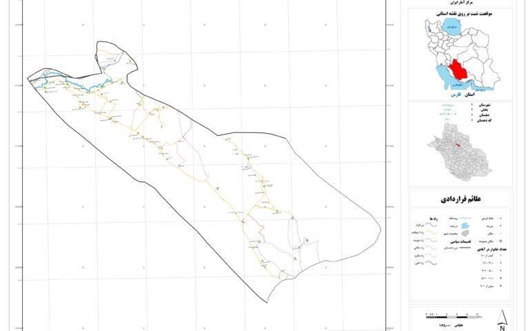 نقشه روستای رحمت